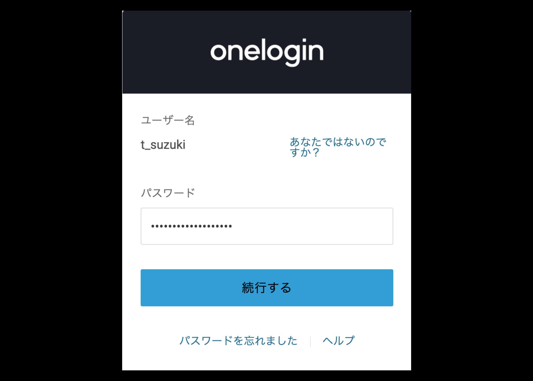 クラウドID管理[IDaaS] - OneLogin Onelogin